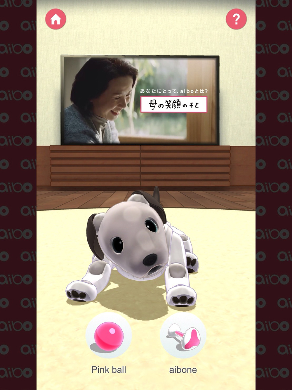 """A smartphone screenshot of a virtual aibo in an early version of Sony's """"My aibo"""" application. The background advertisement reads, """"What is aibo to you? Mother's smiling face."""""""